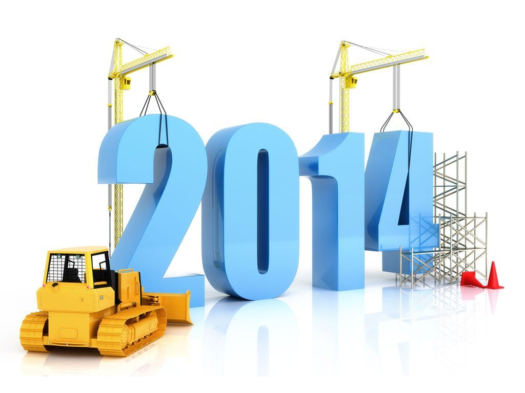 Building-Site-New-Year-2014.jpg